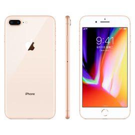 Apple  苹果【多仓发货】 iPhone8 plus 手机 全网通