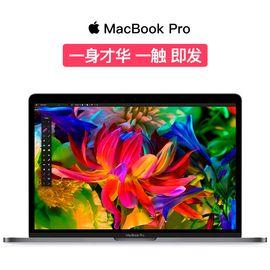 Apple 趣购吧-18年新款15寸Macbook Pro 笔记本电脑包含Tuoch Bar,一身才华更强劲更专业的强劲的性能~