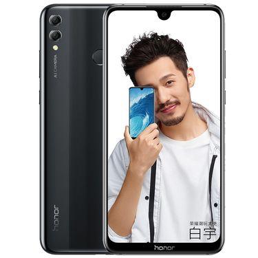 华为 honor/荣耀8X MAX智能拍照商务大屏手机新款上市max