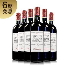 拉菲 人人酒 DBR拉菲红酒正品法国原装进口尚品波尔多干红葡萄酒整箱装750ml*6