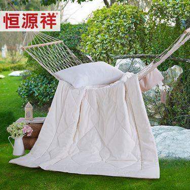 恒源祥 家纺纯棉棉花空调被夏凉被双人全棉被子被芯夏季薄被子