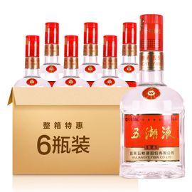 五粮液 股份 五湖液 佳品 52度500ml*6瓶整箱 包邮白酒