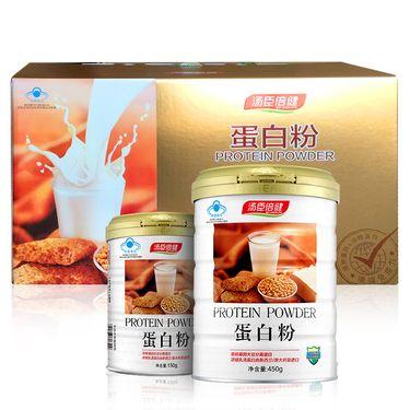 汤臣倍健 R蛋白粉450g/罐+150g/罐 礼盒装套装