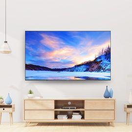 海信 Hisense/海信 H65E3A 65英寸4K高清智能网络平板液晶电视机