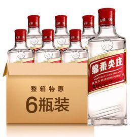 五粮液 股份 绵柔尖庄 光瓶 50度125ml*6瓶装 浓香型白酒