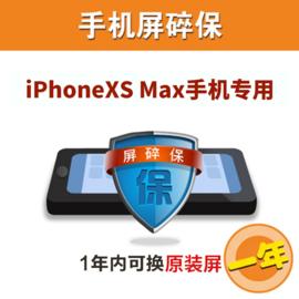Apple /苹果 苹果Xs Max 手机碎屏险  手机屏幕意外险碎屏险