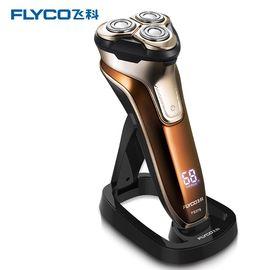 飞科 (FLYCO) 电动剃须刀 充电式三头浮动刮胡刀 全身水洗商务便携式胡须刀FS379