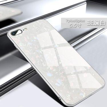 麦阿蜜 苹果iphone8/7Plus手机壳 仙女贝壳保护套 创意抖音全包软边电镀防摔玻璃手机壳