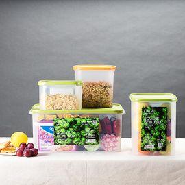 丽芙 橱柜整理密封保鲜盒  冰箱收纳盒水果保鲜盒厨房塑料透明带盖长方形杂粮食品密封盒