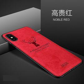 麦阿蜜 苹果XR手机壳 布纹软壳 iPhoneXR 保护套 防摔防指纹防汗软壳
