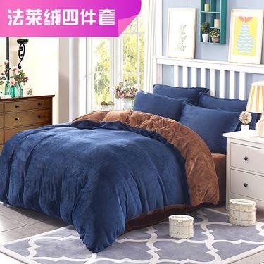 沁园 法兰绒四件套冬季加厚保暖珊瑚绒被套牛奶绒 1.8床法莱绒
