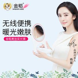 金稻 【正品特卖】美妆镜带灯补光化妆公主镜子便携折叠台式镜KD1001