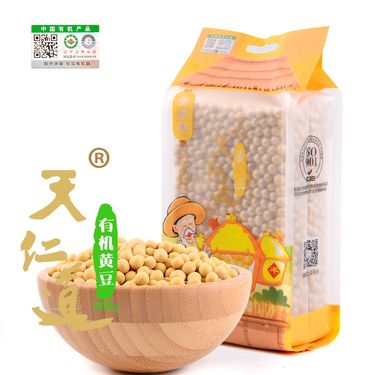 天仁道 东北杂粮 有机黄豆800g 特价包邮 豆浆营养早餐