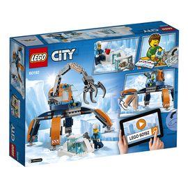 乐高  玩具 城市组 City 6岁-12岁 极地冰雪履带机 60192 积木LEGO