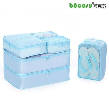 博克苏 BS062大容量旅行收纳包套装 情侣洗漱包组合六件套
