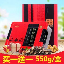正娇坊 【高档礼盒+礼袋】正宗东阿阿胶固元糕 550g/盒