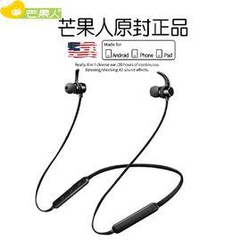 芒果人 X7蓝牙耳机无线运动便携跑步耳塞式挂耳入耳颈挂脖式手机双耳迷你隐形通用音乐