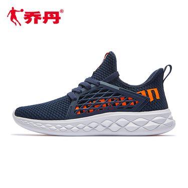 乔丹 男跑步鞋 2018秋季新款正品男士休闲鞋子运动鞋XM3580237