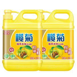 榄菊 柠檬茶籽洗洁精 1.125kg*2瓶 清新祛味 无磷更安全