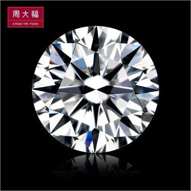 周大福 臻选CTF定购珠宝首饰倾心定制钻石裸钻0.3克拉30分GS 购买前联系客服
