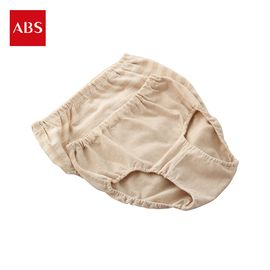 ABS 爱彼此 Nature中国彩棉女童中腰内裤两件组