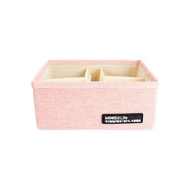 MINISO/名创优品 G家居方形桌面收纳(粉色)