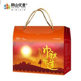 阴山优麦 平安礼盒 燕麦礼盒即食麦片早餐代餐燕麦米藜麦米