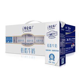 蒙牛 特仑苏 低脂牛奶 250ml*12 礼盒装【年货送礼】