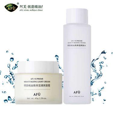 AFU  阿芙高保湿系列护肤套合 高保湿爽肤水+高保湿清爽面霜