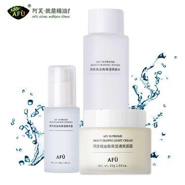 AFU 阿芙高保湿系列护肤套合 深层补水保湿清爽滋润爽肤水乳液