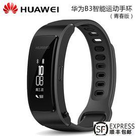 华为 HUAWEI智能手环B3青春版 黑色 原装蓝牙通话耳机智能提醒手表