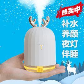 臻创优品 新款萌鹿兔迷你加湿器家用创意 USB车载香薰灯大容量空气喷雾化器