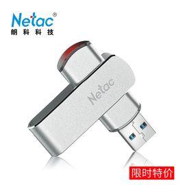 朗科 Netac 32G优盘 U388 高速USB3.0加密闪存盘 360度旋转金属车载U盘32G闪存盘 U盘