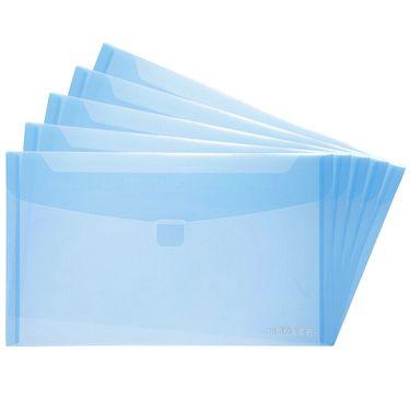 齐心 (COMIX)5个套装 增值税发票袋/发票套/文件袋 A1768 浅蓝
