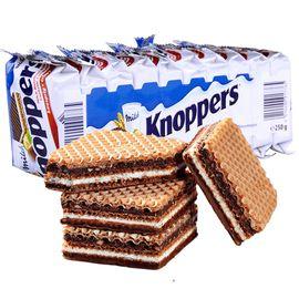 knoppers 德国进口牛奶榛仁威化夹心饼干  25g*10包