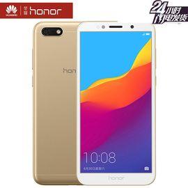 Honor 华为荣耀 畅玩7 2GB+16GB 金色 全网通4G手机 双卡双待 全面屏,小身材,大视野