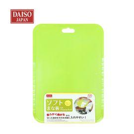 DAISO 日本大创 厨房用菜板砧板砧板垫 绿色 038101