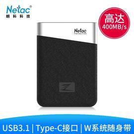朗科  Z6移动固态硬盘480G加密Typ e-C外置SSD手机移动硬移动盘苹果MA C移动固态盘USB3.1