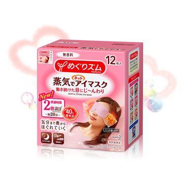 KAO/花王 日本花王遮光眼罩休息睡眠蒸汽眼罩热敷呵护眼部 原装进口眼罩 无香12片