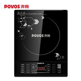 奔腾 【官方授权】奔腾(Povos)电磁炉 CH2006 特色文火功能 黑色