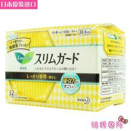 花王 日本进口乐而雅S系列日用无护翼32片装20.5cm 绵柔透气卫生巾 黄