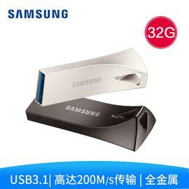 三星 (SAMSUNG)Bar Plus 32G U盘 金属 高速 优盘 USB3.1 32G 高速优盘