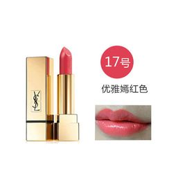 YSL/圣罗兰 纯口红方管正红色橘色梅子色奶茶裸色 3.8g buyer