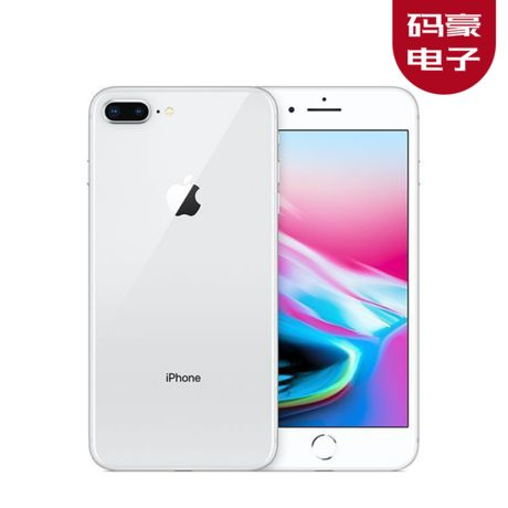 Apple 苹果iphone8plus 64g 256g iphone8 plus64g 256g苹果8plus 4G手机