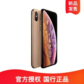 Apple/苹果 【现货/顺丰】 iPhone XS Max 官网同步发货