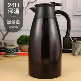 哈尔斯 (HAERS)家用不锈钢保温壶大容量居家水壶热水瓶暖壶咖啡壶2000ml