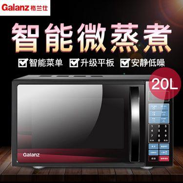 格兰仕 Galanz P70F20CL-DG(B0) 微波炉20L家用平板手拉速热 新旧款式随机发货 不支持指定