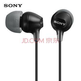SONY/索尼 索尼(SONY) MDR-EX15LP 小巧入耳式耳机,佩戴舒适 半透明果冻色渐变机身 黑色