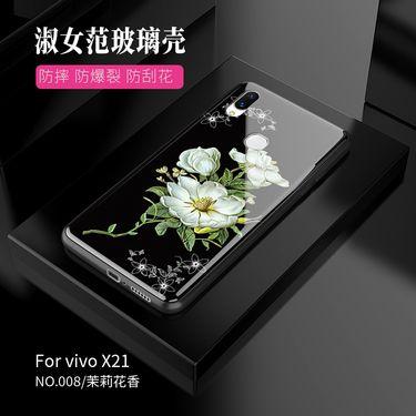 麦阿蜜 vivo X21手机壳vivox21a保护套创意时尚轻薄原创淑女范软边钢化玻璃壳潮流新款