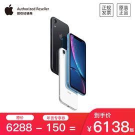 Apple/苹果  Apple iPhone XR (A2108) 4G手机